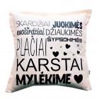 Interior pillow with print KARŠTAI MYLĖKIME, champagne